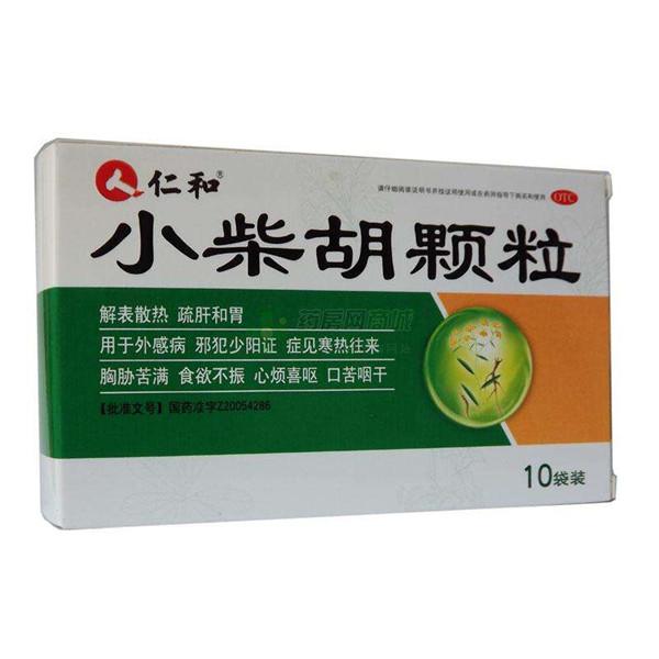 小柴胡颗粒主要治什么 小柴胡颗粒的功效与作用