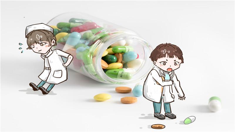 药品.jpg