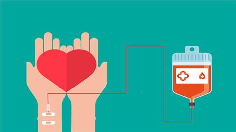 献血的好处