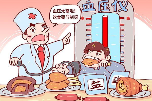 降血压的食物 7种食物降血压