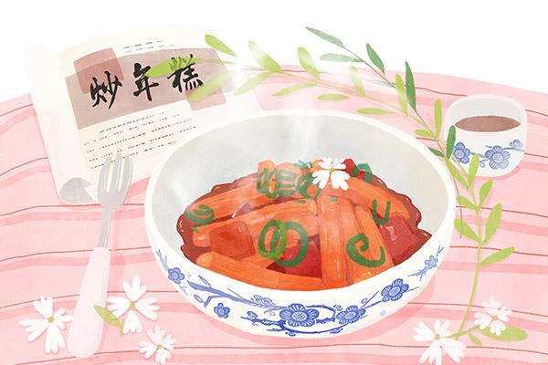 年糕-番茄炒年糕.jpg