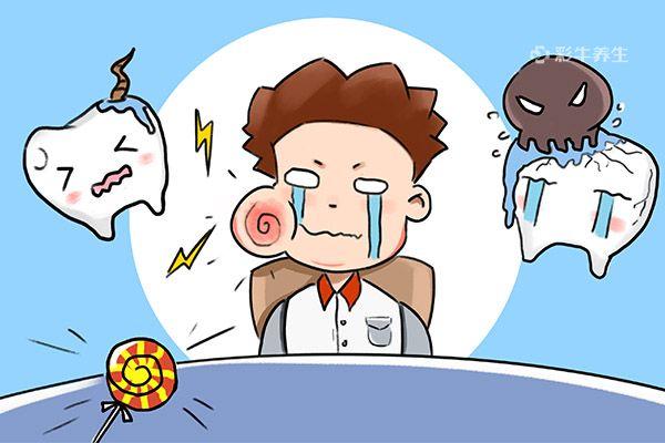 牙疼3.jpg