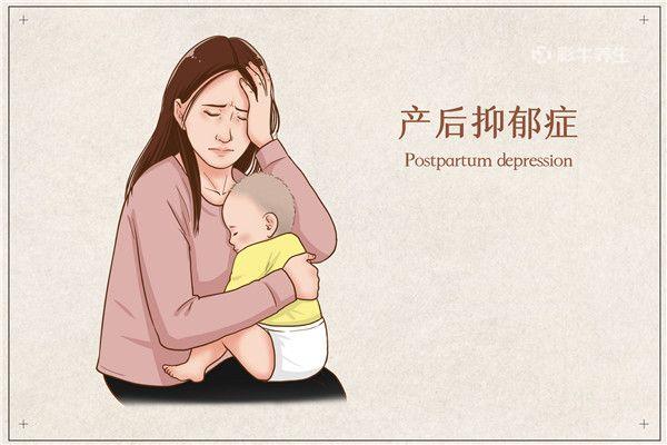 摄图网_401800253_banner_产后抑郁症医疗插画(企业商用).jpg