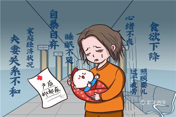 摄图网_401868600_banner_产后抑郁症插画(企业商用).jpg