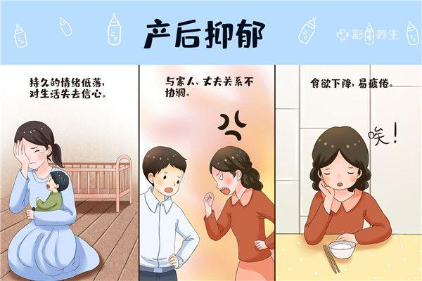 摄图网_401867802_banner_医疗健康产后抑郁(企业商用).jpg