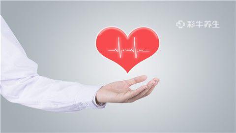心脏2.jpg