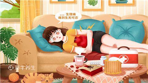 摄图网_401776205_痛经躺沙发抱暖水袋缓解女孩(企业商用).jpg