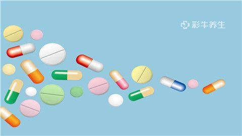 药2.jpg
