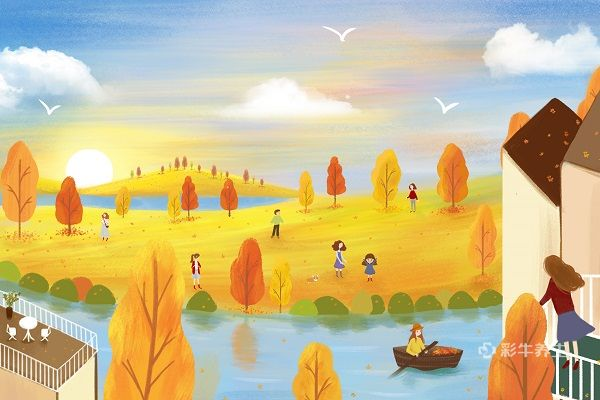 秋季如何养生 秋季养生小常识