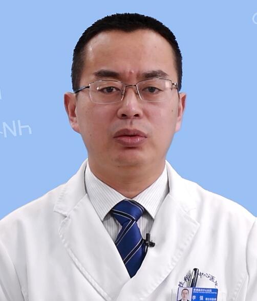 李强 副主任医师
