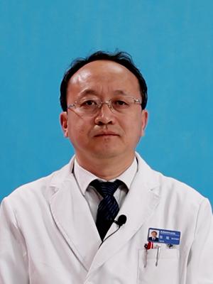 张珉 副主任医师