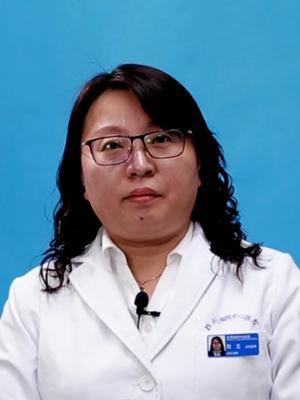 刘兰 主任医师