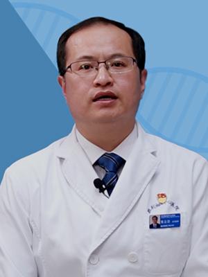 张立功 主任医师