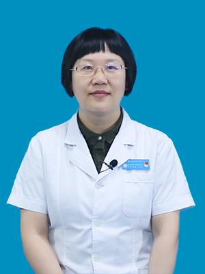 钱丽菊 副主任医师