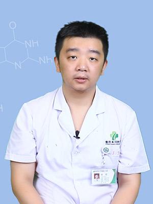 杨曌 副主任医师
