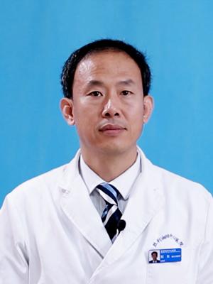 刘东 副主任医师