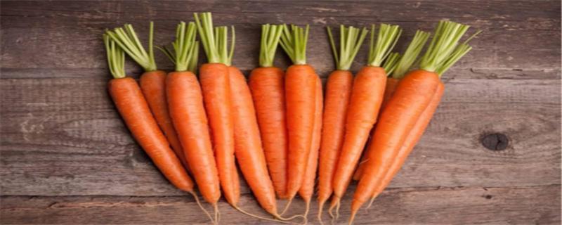 胡萝卜可以生吃吗