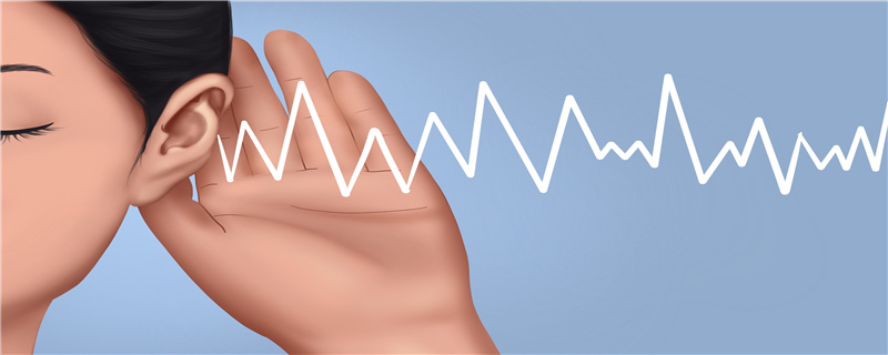 听力检测正常值是多少