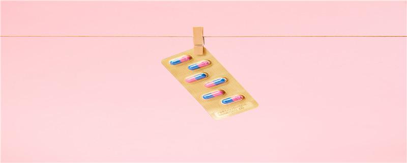 避孕药吃了会发胖吗