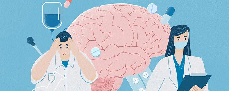 摔到后腦勺的不良癥狀是什么