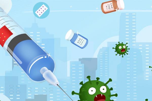 接种新冠疫苗后的注意事项及禁忌