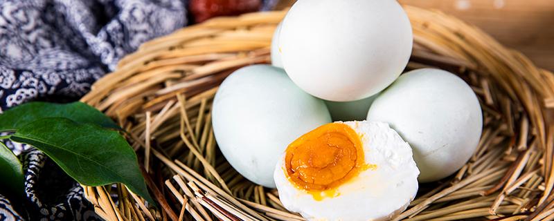 咸鸭蛋的营养价值及功效