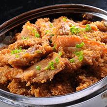 毛豆粉蒸肉