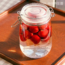 丁香山楂酒